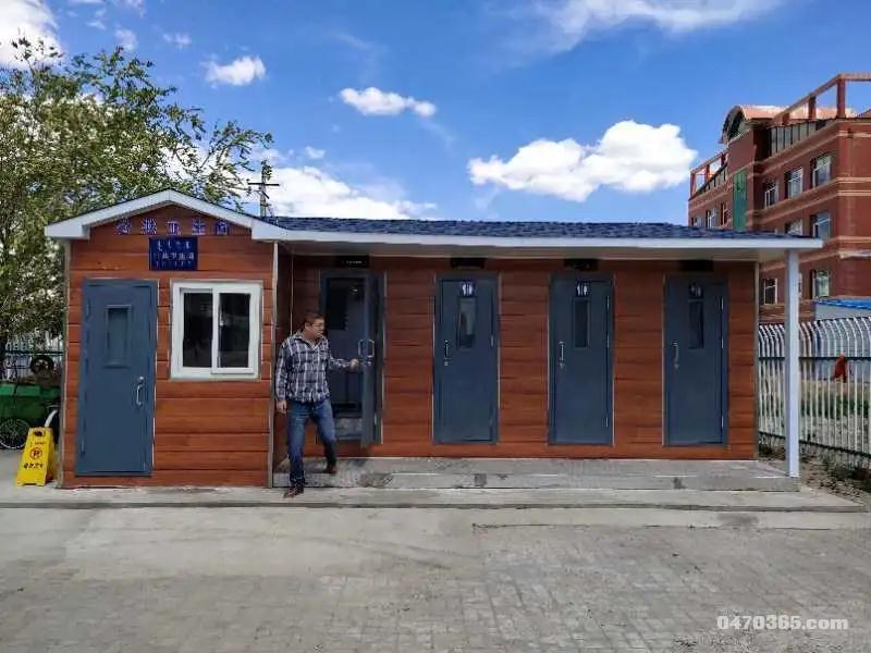 海拉尔36座沿街环保移动公厕将陆续投入使用
