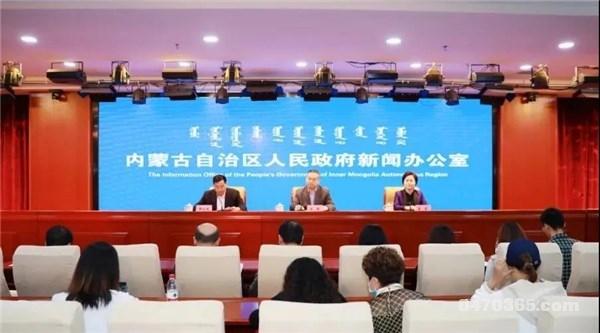 2020中国国际生态竞争力峰会将在呼伦贝尔举行