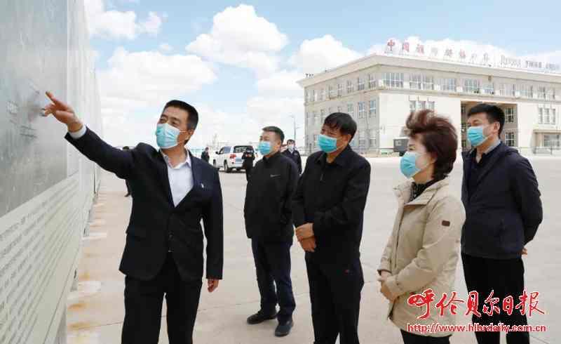 姜宏深入新左旗调研鼠疫防控、民族奶制品发展、口岸疫情防控、对外开放等工作