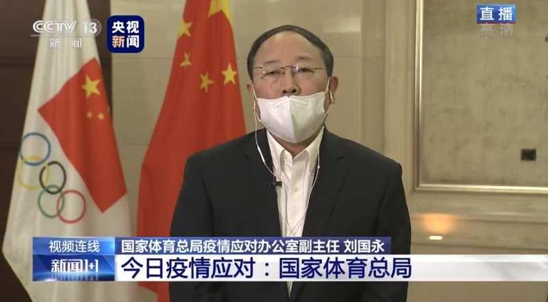 刘国永表示十四冬或将延至年底举办